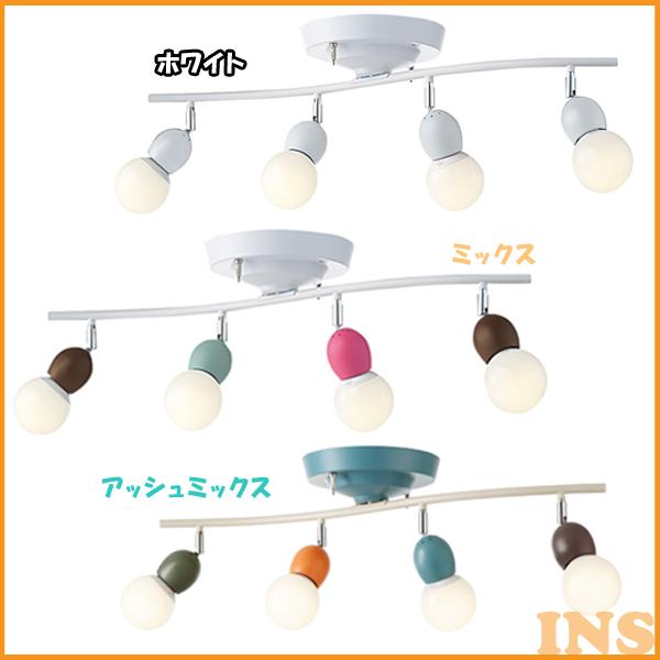 【B】【TC】シーリングライト 4灯 Annabell-remote ceiling lamp AW-0323V ホワイト/グリーン・ホワイト/ピンク・ホワイト/ホワイト・ミックス・アッシュミックス(照明 インテリアライト)【送料無料】
