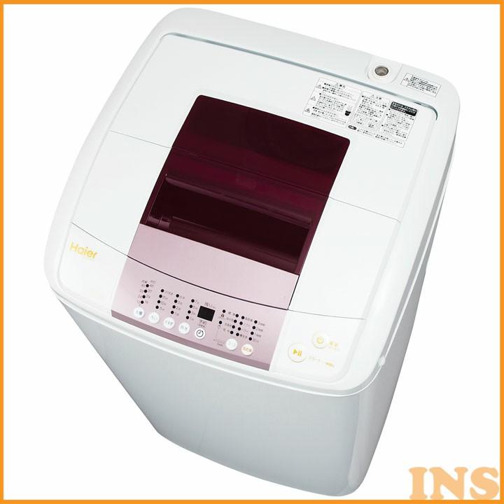 【洗濯機】全自動洗濯機5.5kg【全自動 5.5kg】ハイアール JW-KD55B-W【TC】【送料無料】