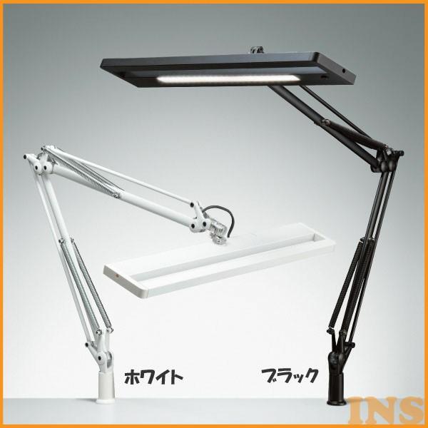 LEDアームスタンド ブラック Z80 ブラック・ホワイト【YMD】【TC】【送料無料】