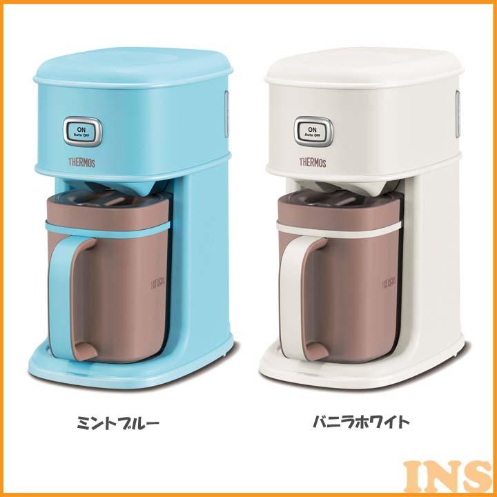アイスコーヒーメーカー ECI-660コーヒーメーカー ドリップコーヒー アイスコーヒー コーヒーメーカードリップコーヒー コーヒーメーカーアイスコーヒー ドリップコーヒー サーモス ミントブルー・バニラホワイト【D】