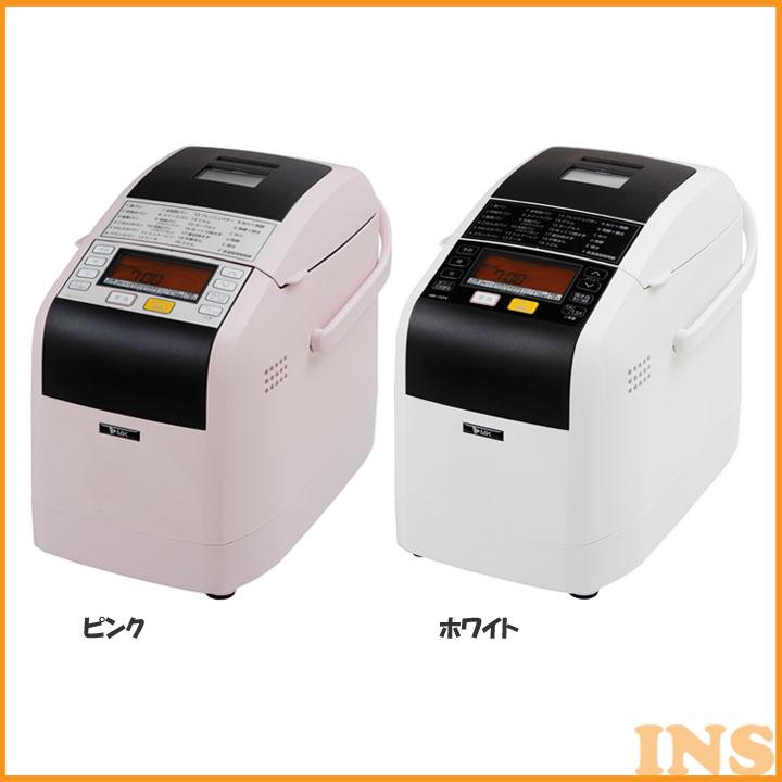 ふっくらパン屋さん HBK-152Pホームベーカリー パン焼き機 キッチン家電【D】【送料無料】