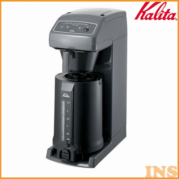 Kalita(カリタ) 業務用コーヒーメーカー 12杯用 ET-350 【TC】[K]【送料無料】