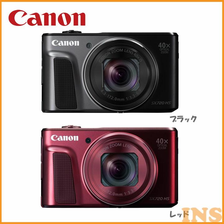 デジタルカメラ パワーショット SX720HS 送料無料 カメラ 写真 フォト CANON キヤノン ブラック・レッド【D】