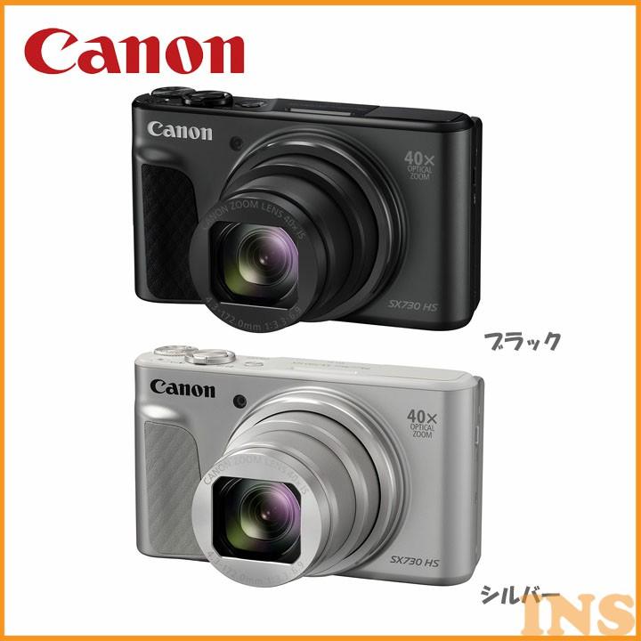デジタルカメラ パワーショット SX730HS 送料無料 カメラ 写真 フォト CANON キヤノン ブラック・シルバー【D】