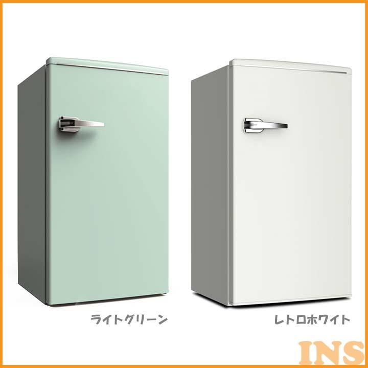 【在庫限り】1ドア レトロ冷蔵庫 85L WRD-1085G・W 送料無料 冷蔵庫 一人暮らし 冷凍庫 小型 おしゃれ 単身 コンパクト 1ドア ライトグリーン・レトロホワイト・ブラック【D】【予約】