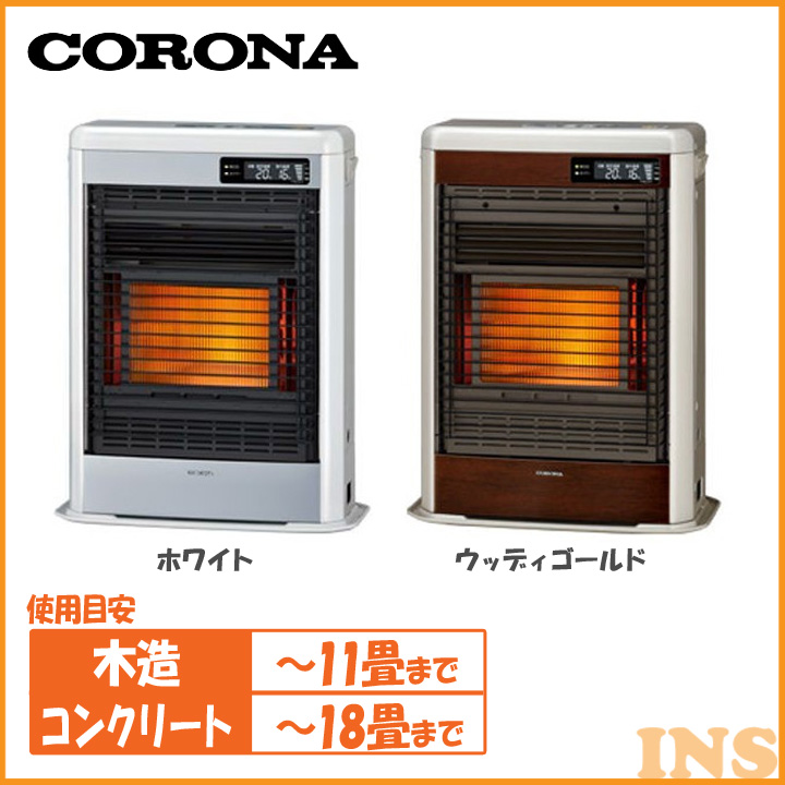 FF式石油暖房機 スペースネオミニ FF-SG4217M 送料無料 暖房 あったか ヒーター CORONA コロナ ホワイト・ウッディゴールド【D】