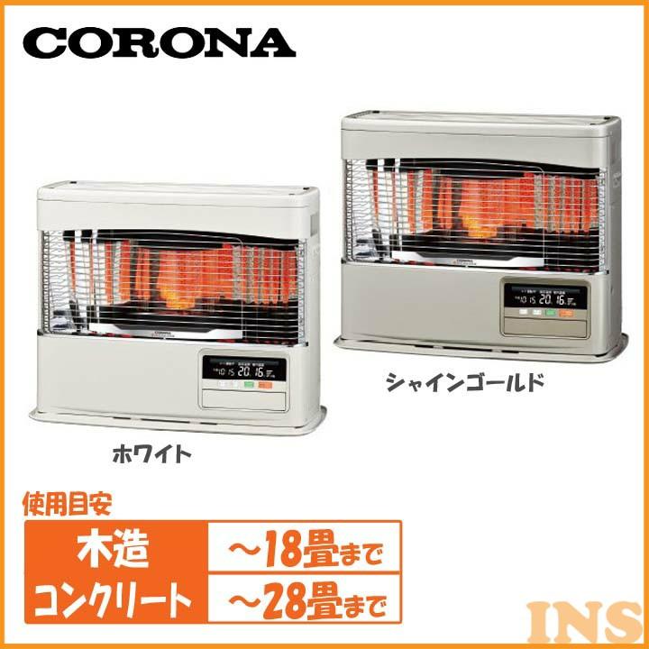 FF式石油暖房機 PKシリーズ FF-6817PK 送料無料 暖房 あったか ヒーター CORONA コロナ ホワイト・シャインゴールド【D】