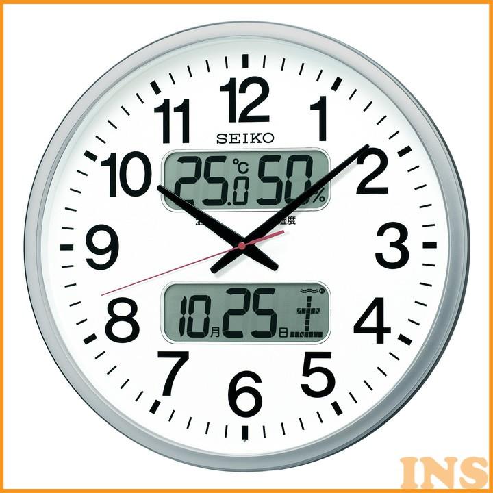≪エントリーで5日P6倍≫セイコー 電波掛時計 KX237S 送料無料 セイコークロック seikoclock ウォールクロック 壁掛け時計 掛け時計 電波時計 アナログ時計 温度 湿度 電池 SEIKO セイコー 【D】