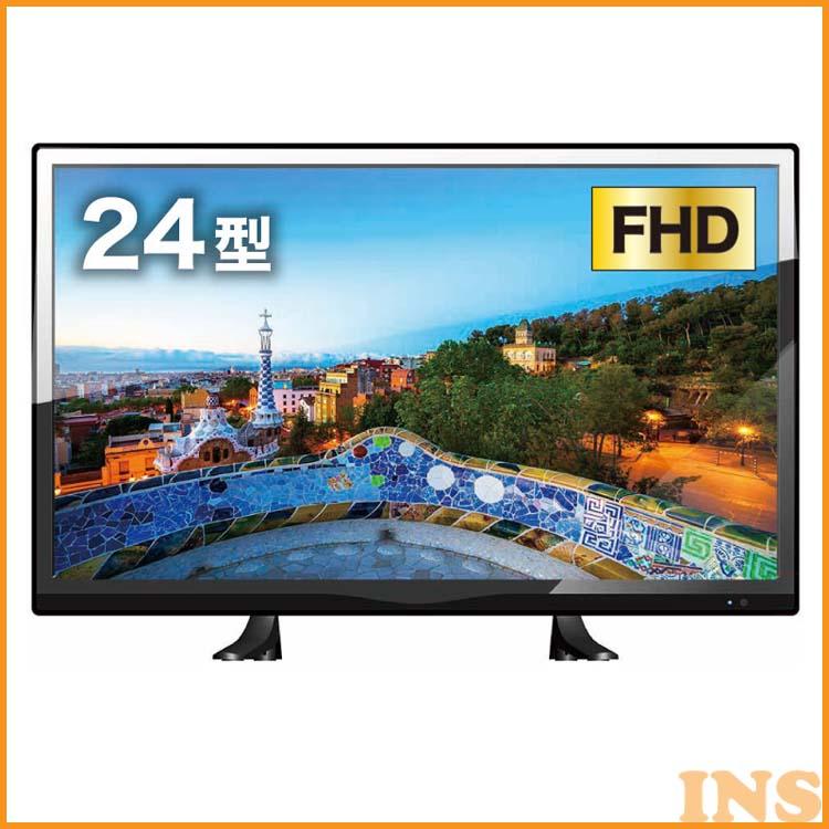 テレビ 24型 24V型液晶テレビ HT-24AS 送料無料 TV 家電 室内 娯楽 ヒロコーポレーション 【D】