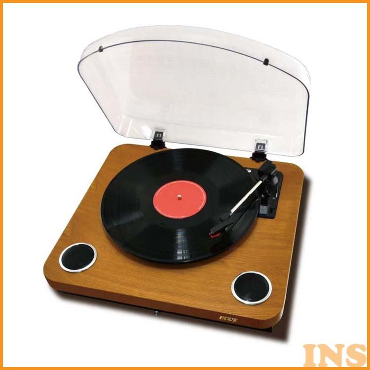 【250円クーポン対象◎】Bluetooth レコードプレイヤー ウッド調 HNB-PL1000BT(WD) 送料無料 ブルートゥース オーディオ 音楽再生 アナログ レトロ BOOS 【D】