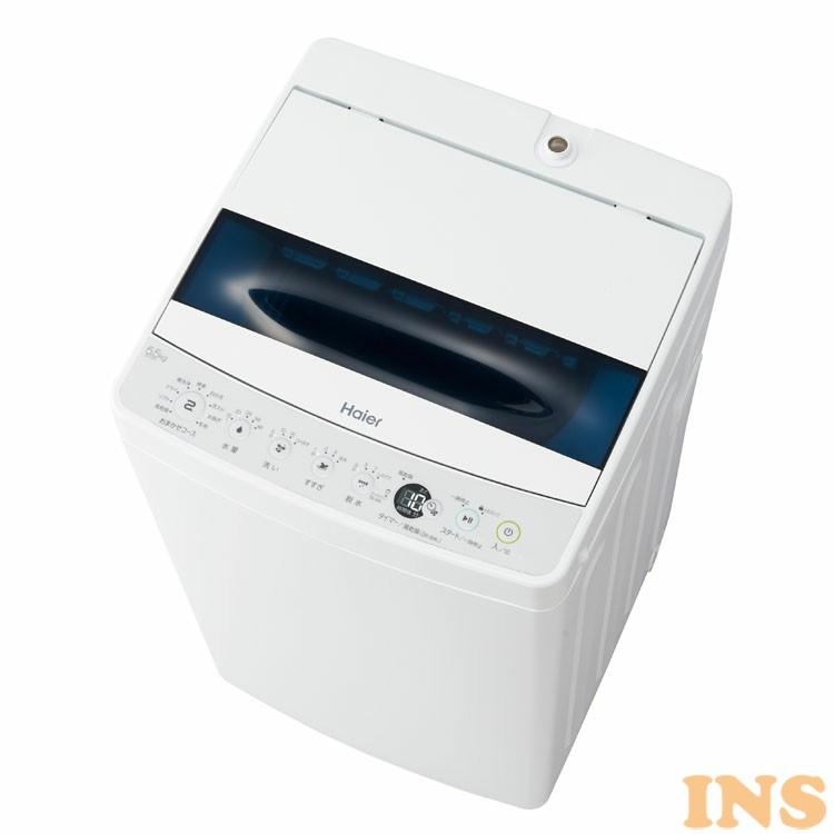 洗濯機 5.5kg 小型 全自動 ハイアール 全自動洗濯機 5.5kg W JW-C55D(W) 送料無料 せんたく機 コンパクト 全自動 時短 5.5kg 一人暮らし haier 白 すすぎ1回 ハイアール 【D】