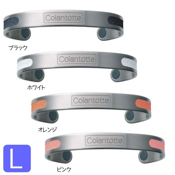 コラントッテ〔Colantotte〕マグチタンパレット Lサイズ ACMP01L・03L・11L・12L ブラック・ホワイト・オレンジ・ピンク【D】【送料無料】