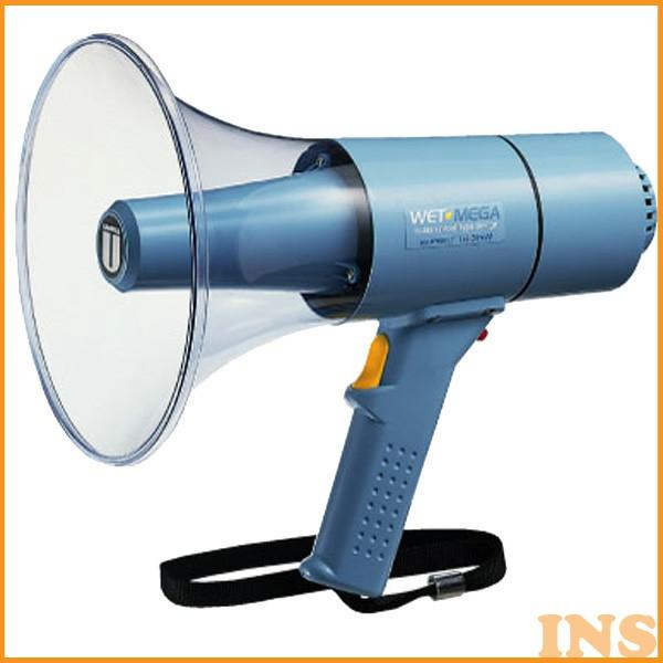 ユニペックス 〔UNI-PEX〕 15W防滴メガホン TR-315W【KM】【TC】(ホイッスル付き)【送料無料】