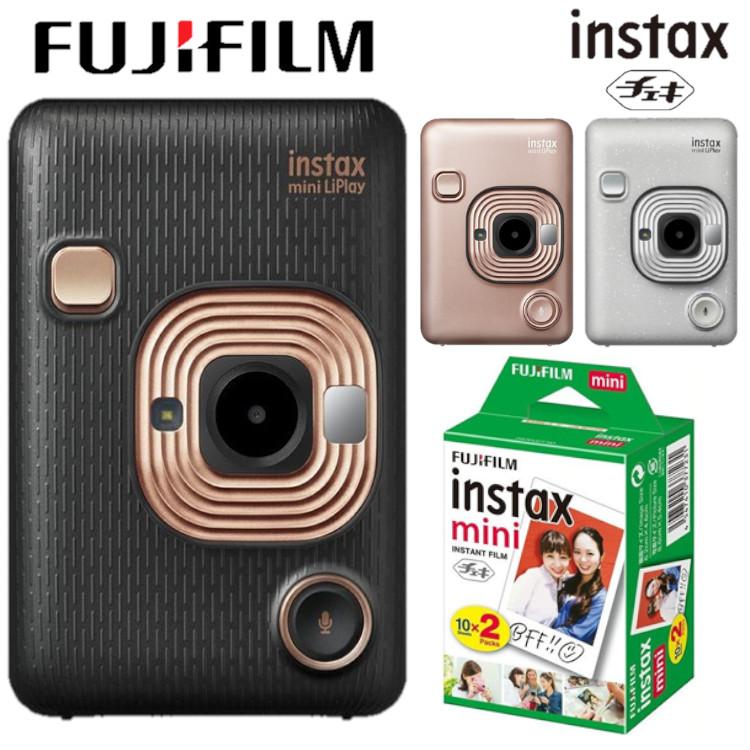 チェキ 本体 カメラ ハイブリッドインスタントカメラ instax mini LiPlay HM1 20枚入りフィルム JP2 セット フィルム ※ラッピング ※ 20枚 ポラロイド インスタント FUJIFILM 富士フィルム 保証 おしゃれ 送料無料 シンプル フラッシュ