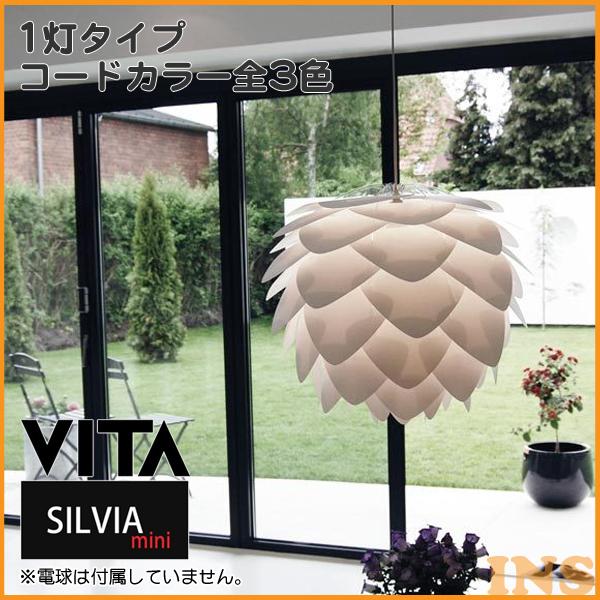 ≪エントリーで5日P6倍≫【ELUX】SILVIA-mini ペンダントライト 02009 ホワイト・レッド・ブラック【B】【TC】【送料無料】