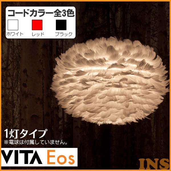 【ELUX】VITA EOS ペンダントライト 1灯 02010 ホワイト・レッド・ブラック【B】【TC】【送料無料】