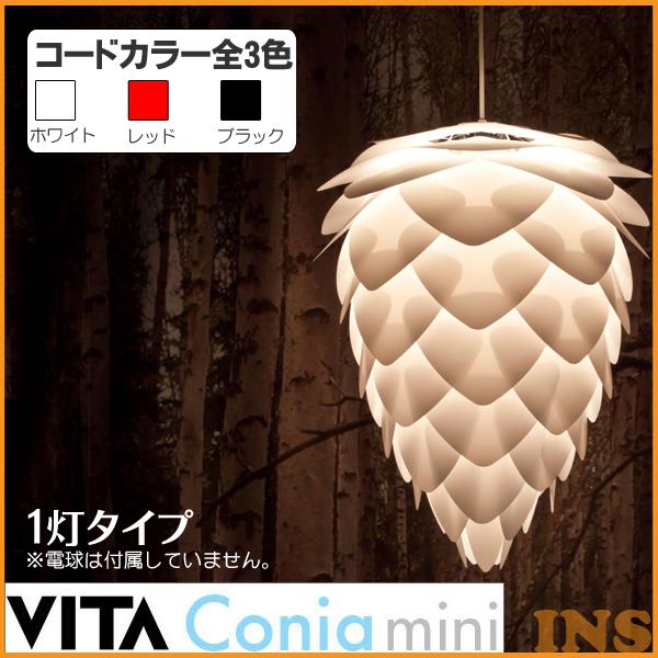 【ELUX】VITA CONIAmini ペンダントライト 1灯 02019 ホワイト・レッド・ブラック【B】【TC】【送料無料】