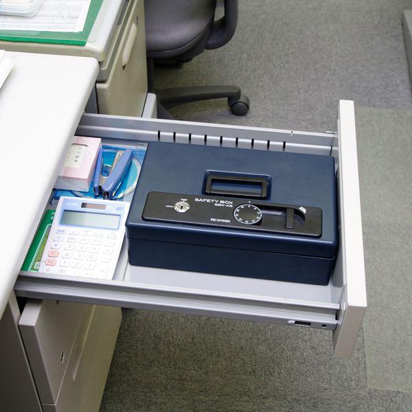 信託 100円クーポン有 9日 高品質 手提げ金庫 SBX-A5SH ダークブルー