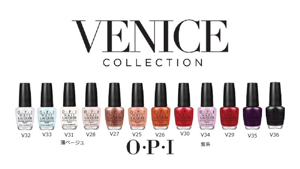 L | Rakuten Global Market: Brand new-new color OPI nail lacquer ...