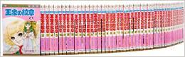 送料無料 ●王家の紋章 1-61巻●細川智栄子●中古コミック マンガ 漫画 全巻セット