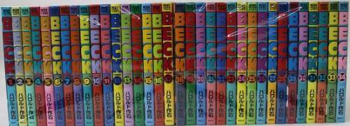 送料無料 ●BECK ベック 全34巻●ハロルド作石●BECK 中古コミック 漫画 マンガ 全巻セット