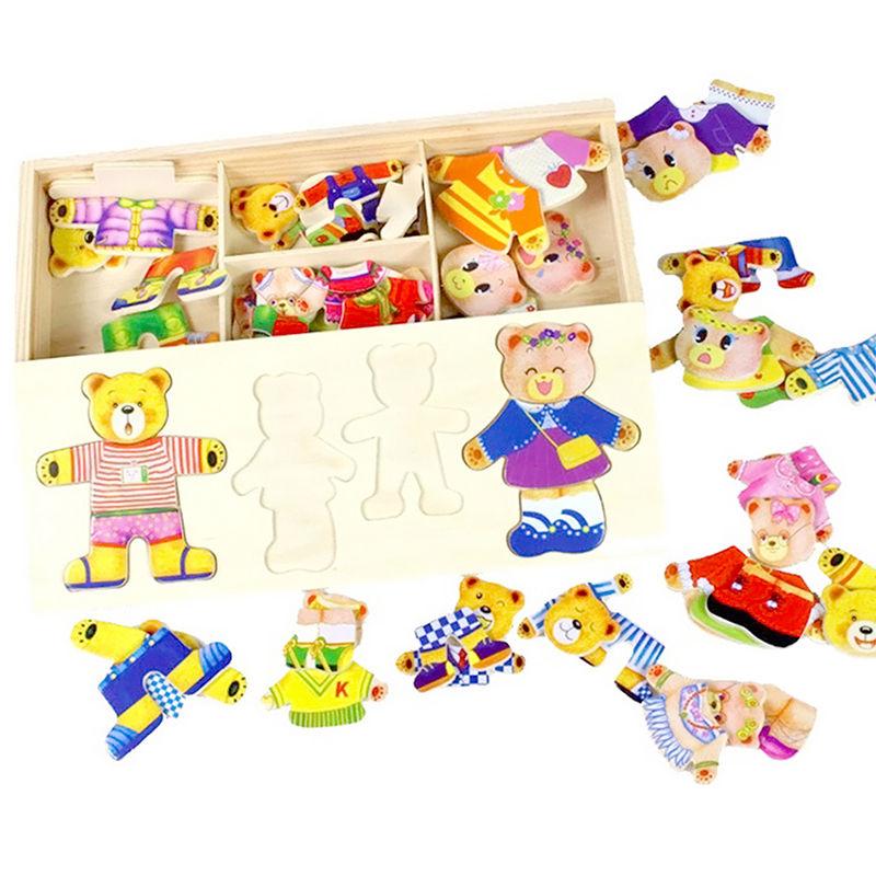 送料無料 新品●着せ替え パズル●クマ 着替え 子供  おもちゃ 玩具 木製 遊び場 知育