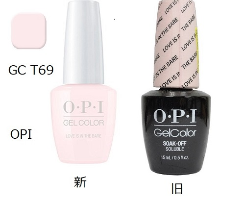 Brand New Love Is In The Bare Gc T69 Venice Collection Opi Gelcolor Gel Coloring Opi Gel Color Led Nail Nail Manicurist Nail Polish Self Nail Cheap