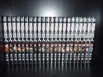 送料無料●進撃の巨人 1-25巻●諫山創●中古コミック 漫画 マンガ 否全巻セット