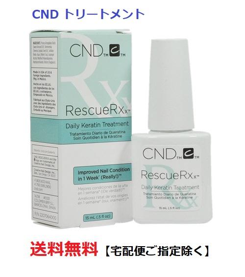 L: 15 ml of CND rescue Rescue RX daily keratin treatment new sea N D ...