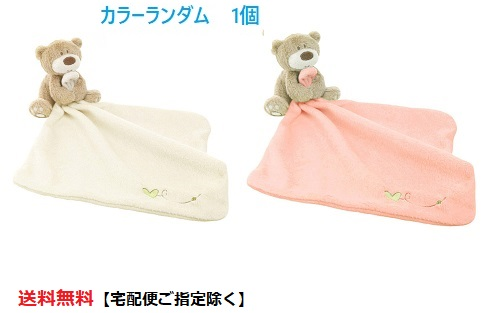 It Is A Gift To Towel Color Random Pretty Love Lee Present Including The Sewing Of Hand Bear With Stuffed Toy New