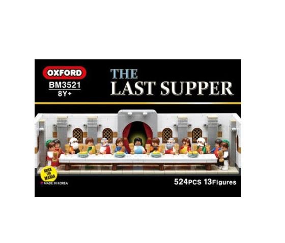 送料無料 新品 Oxford オックスフォード 最後の晩餐 THE LAST SUPPER  BM3521 韓国のおもちゃ TOY ブロック