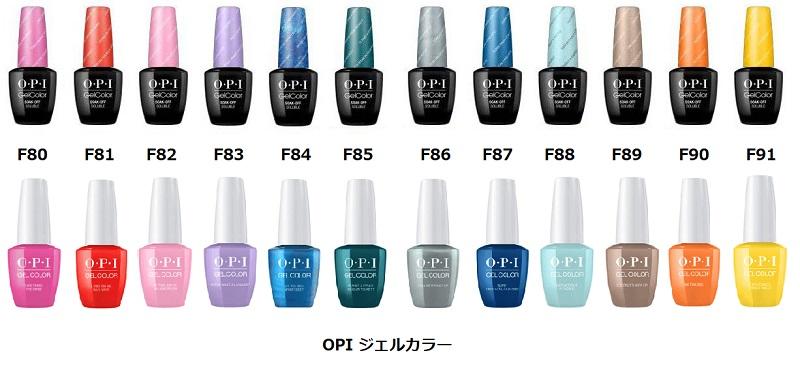 Opi Gel Color Fiji Collection Fiji Gelcolor Gc F80 Gc F91 For Each 15 Ml Opie Eye Gel Color Led Gel Nail Nail Color Nail Opi Gc F80 F81 F82 F83 F84