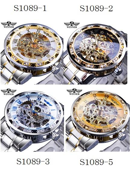 最安値に挑戦 腕時計 送料無料 新品 税込 ラグジュアリー 手巻式腕時計 店内全品対象 4種からご選択 機械式腕時計 WINNER ステンレススチールバンド スケルトン ロイヤルデザイン