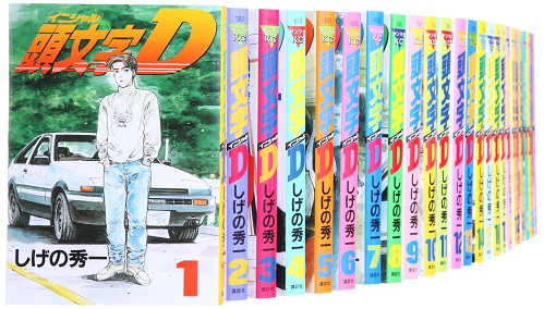 送料無料 ●頭文字D イニシャルD 全48巻●中古コミック マンガ 漫画 全巻セット
