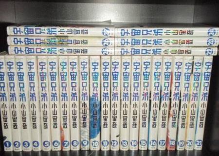送料無料 ●宇宙兄弟 1-28巻●小山宙哉●中古コミック マンガ 漫画 全巻セット