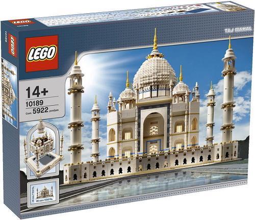 送料無料 新品(箱には痛みあり) 激レア LEGO 10189 レゴ  10189 タージマハル Taj Mahal LEGO クリエイター 希少