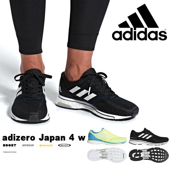 送料無料 ランニングシューズ アディダス adidas adizero Japan 4 w レディース BOOST ブースト 中級者 サブ4 アディゼロ マラソン ジョギング ランニング シューズ 靴 ランシュー 2019春新作 得割25 B37376 B37377