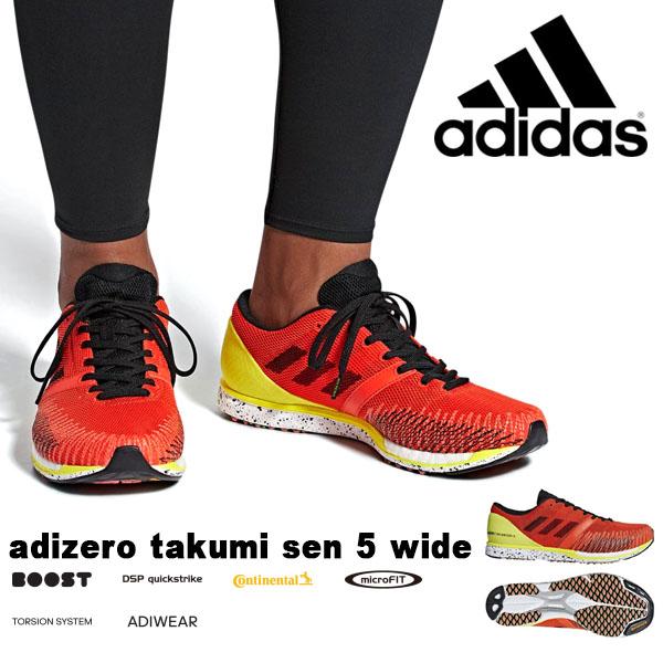送料無料 ランニングシューズ アディダス adidas adizero takumi sen 5 wide メンズ ワイド 幅広 アディゼロ 匠 戦 BOOST ブースト 上級者 サブ3 マラソン ジョギング ランシュー シューズ 靴 2019春新作 得割25 F36492
