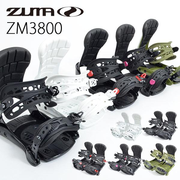 送料無料 Swallow ZUMA ツマ レディース バインディング ビンディング ZM3800 メンズ レディース メンズ バイン スノーボード スノボ Swallow Ski スワロー, リネンハウス:0089553b --- officewill.xsrv.jp