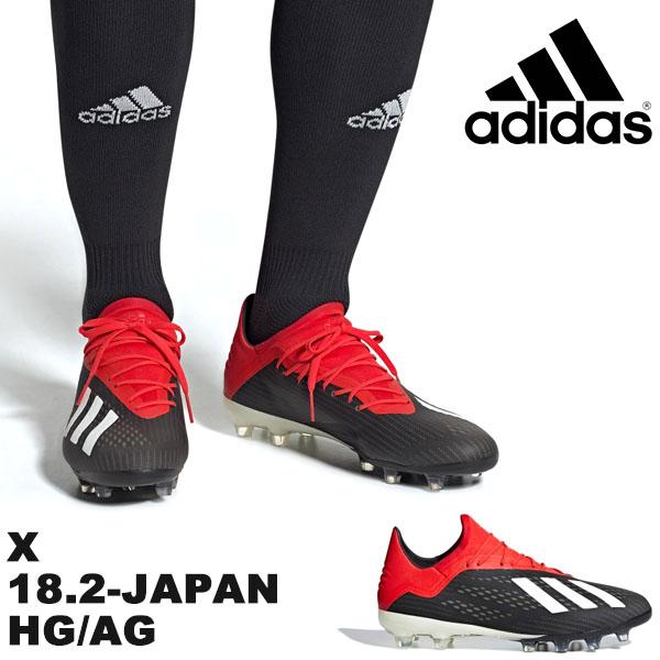 送料無料 サッカースパイク アディダス adidas エックス 18.2-ジャパン HG/AG メンズ サッカー フットボール スパイク 固定式 シューズ 靴 部活 クラブ 練習 試合 2019春新作 F97356