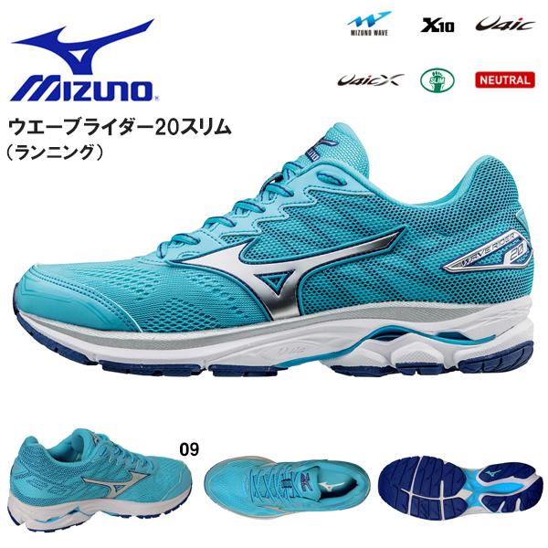送料無料 ランニングシューズ ミズノ MIZUNO ウエーブライダー 20 スリム レディース マラソン ランニング ジョギング シューズ 靴 J1GD1707 得割20
