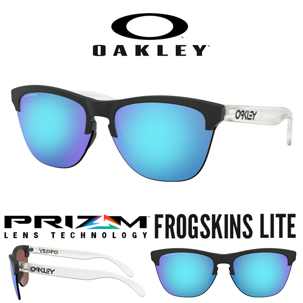 送料無料 サングラス OAKLEY オークリー FROGSKINS LITE フロッグスキン ライト Prizm Sapphire プリズム レンズ 日本正規品 スタンダードフィット 眼鏡 アイウェア oo9374 0263