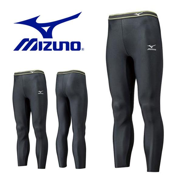 ロングスパッツ タイツ コンプレッション アンダーウエア ミズノ MIZUNO メンズ ロングタイツ 付与 スパッツ ジョギング インナー トレーニング ジム 陸上 世界の人気ブランド ランニング アンダーウェア 得割22