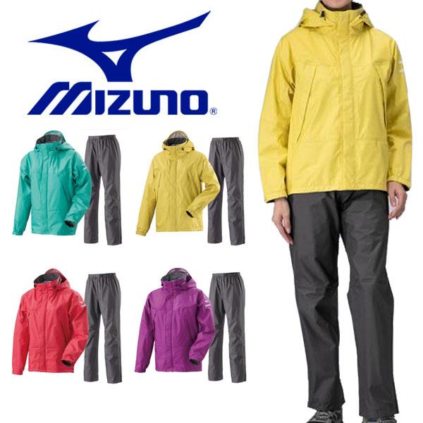 送料無料 レインウェア 上下セット ミズノ MIZUNO ベルグテックEX ストームセイバー VI レインスーツ レディース 上下 セットアップ カッパ 雨具 登山 トレッキング ハイキング アウトドア キャンプ 得割20
