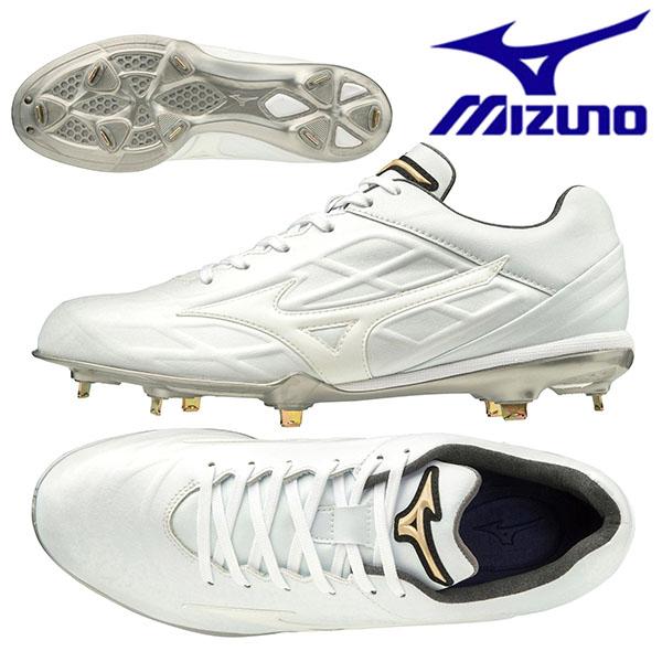 送料無料 野球 スパイク ミズノ MIZUNO メンズ グローバルエリート GEトライブ QS ベースボール ソフトボール 草野球 軟式 硬式 金具 固定式 シューズ 靴 11GM1915 得割20