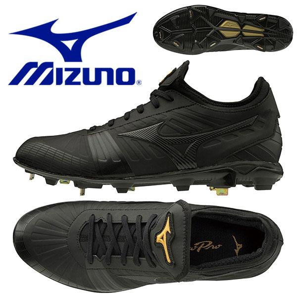 送料無料 野球 スパイク ミズノ MIZUNO メンズ ミズノプロ PS2 ベースボール ソフトボール 草野球 軟式 硬式 金具 固定式 シューズ 靴 11GM2000 得割22