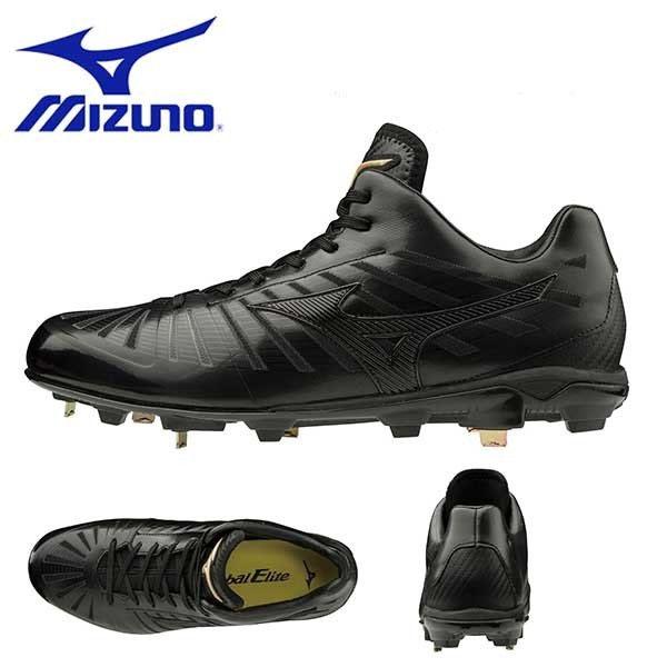 送料無料 野球 スパイク ミズノ MIZUNO メンズ グローバルエリート PS2 ベースボール ソフトボール 草野球 軟式 硬式 金具 固定式 シューズ 靴 11GM2010 得割21