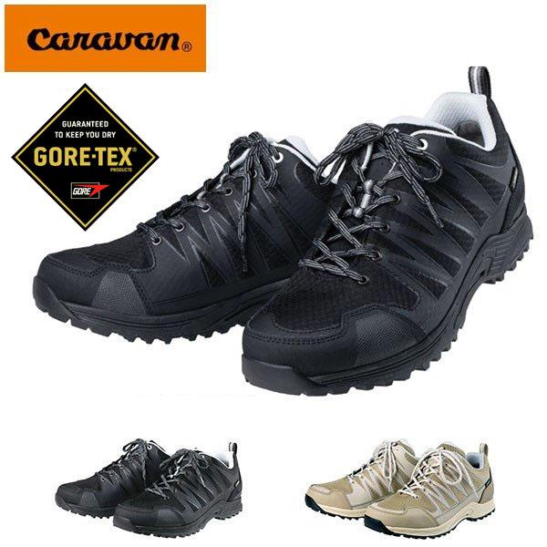 送料無料 トレッキングシューズ Caravan キャラバン C1_LIGHT LOW メンズ レディース アウトドアシューズ 登山靴 トレッキング 登山 ハイキング アウトドア シューズ 靴 0010115