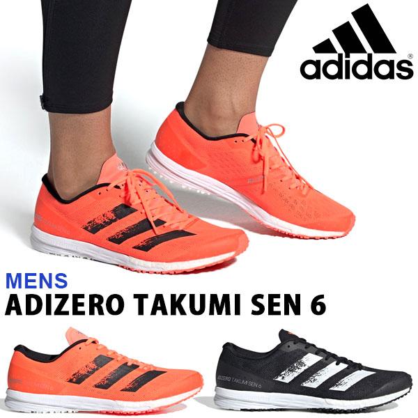 送料無料 ランニングシューズ アディダス adidas メンズ ADIZERO TAKUMI SEN 6 BOOST ブースト 上級者 サブ3 アディゼロ マラソン ジョギング ランニング シューズ 靴 ランシュー 2020春新作 得割23 EE4341 EG1193