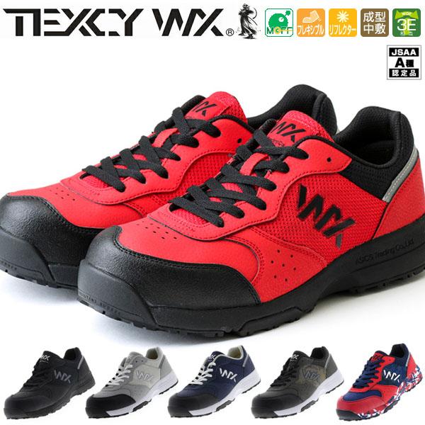 スニーカー アシックストレーディング ASICS TRADING 安全靴 メンズ レディース 1トンの重さに耐える 送料無料 売却 お金を節約 ワークシューズ TEXCY ライト A種 テクシーワークス WX JSAA規格 フレキシブル ソフト 紐靴 WX-0001